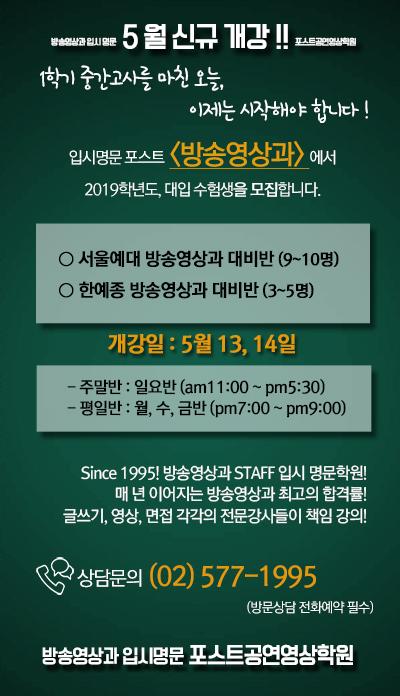 방영과5월(수정).jpg